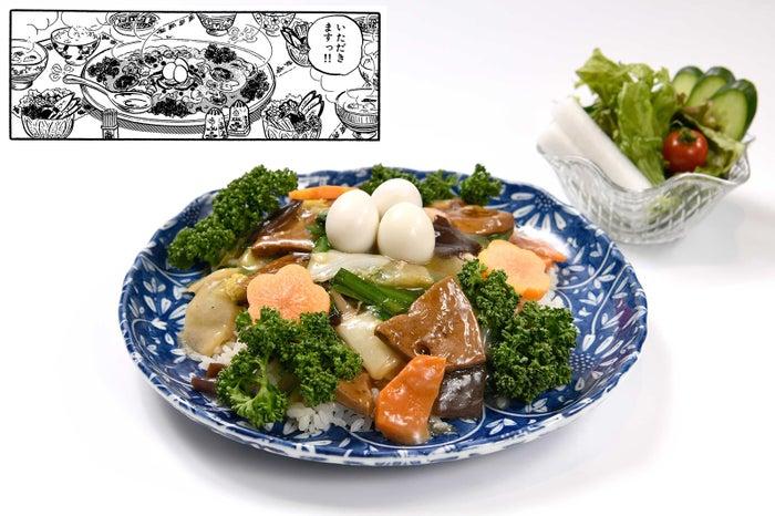『めぞん一刻』 響子さんのレバニラ中華丼¥1,390(C)高橋留美子/小学館