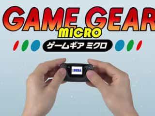 SEGA伝説の「コスパ悪」ゲーム機大復活で3、40代ファン涙 「絶対買う」 セガは3日、10月に「ゲームギアミクロ」を発売開始すると発表した。