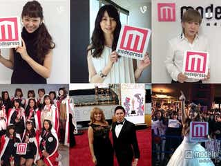 香里奈、西内まりや、小室哲哉らがモデルプレスVineでメッセージ!今年撮影したVineを振り返る【2015年末特集】