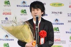嵐・二宮和也、助演男優賞受賞で木村拓哉に感謝「すごく幸せなことでした」<第43回報知映画賞>