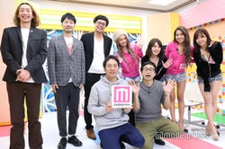 (前列左から)武智、おいでやす小田(後列左から)坂本純一、福井俊太郎、宮戸洋行、ゆきぽよ、金子智美、八鍬有紗、白川未奈 (C)モデルプレス