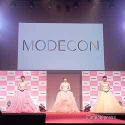 「MODECON」公式サイト