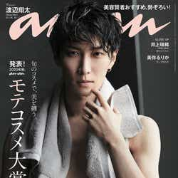 「anan」2213号(8月19日発売)表紙:渡辺翔太(C)マガジンハウス