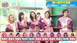 """E-girls楓""""SNSでフォローしている著名人""""思わぬタイミングでバレる"""