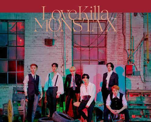 MONSTA X、新曲「Love Killa-Japanese ver.-」ティザー映像&ジャケット写真解禁