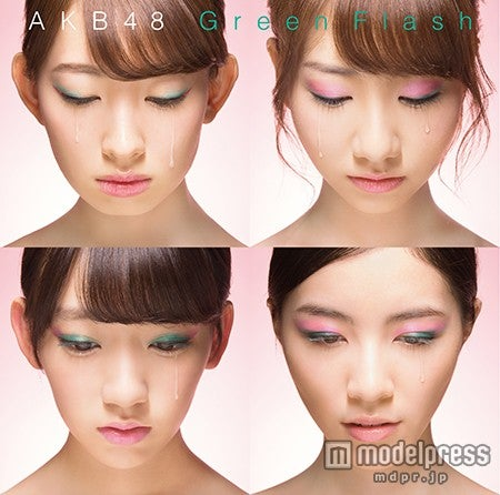 AKB48「Green Flash」(3月4日発売)/TYPE-A(初回)(C)AKS