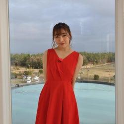 SKE48須田亜香里「不安だった」恋愛観語る