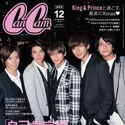 King & Princeと妄想Xmasデート 恋人目線で「CanCam」表紙