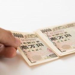 子育て給付金廃止へ、低所得年金受給者に給付金3万円案