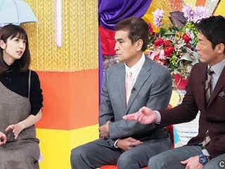 小倉優子「私もモンスターママですね…」ショック隠せず!?『隣のトラブルモンスター』
