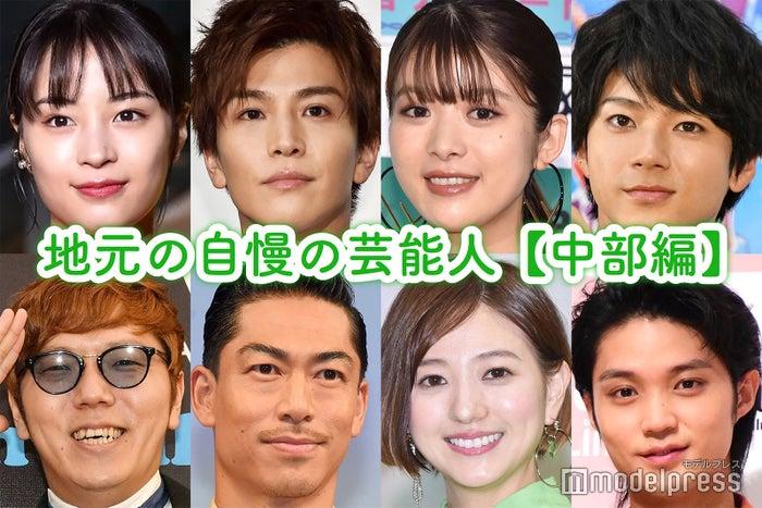 (左上から)広瀬すず、岩田剛典、馬場ふみか、山田裕貴(左下から)HIKAKIN、AKIRA、伊藤千晃、磯村勇斗 (C)モデルプレス