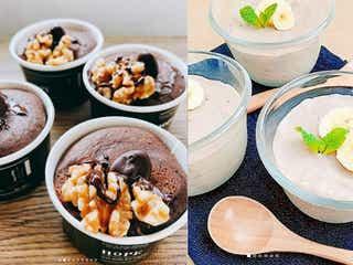 簡単「低糖質スイーツ」レシピ5選 ダイエット中でも甘いものは食べたい!