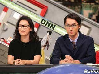 【今週のメガネ美女】戸田菜穂、大人の美しさを見せつける メガネ姿の渡辺大もかっこいい!