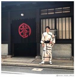 着物姿の岡田健史にファン興奮「爆イケ」「男前すぎ」の声