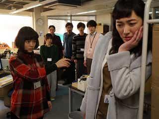 杉咲花、板谷由夏(C)テレビ朝日