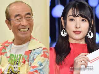 桜井日奈子、志村けんさん訃報に悲痛「ご一緒することがもう叶わない」 今月放送の「だいじょうぶだぁ」で共演
