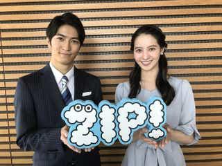 日テレ「ZIP!」に新人・後呂有紗アナ&伊藤遼アナ加入 番組初の試み