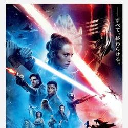 『スター・ウォーズ/スカイウォーカーの夜明け』日本最速、前夜祭上映決定!