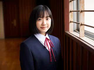 芦田愛菜、髪30cmカットで「首が軽い」 主演映画「星の子」クラインクイン
