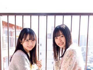 日向坂46上村ひなの&高橋未来虹、ほっこり素顔で魅せる
