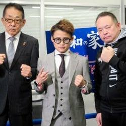 ワタナベジムに600万円 クラウドファンディング目標額到達「温かみを感じた」