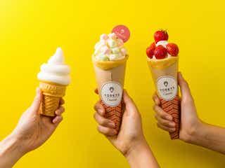 【東京初出店】クレープ専門店「ヨーキーズクレープリー」が渋谷にオープン