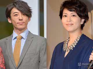 松たか子、高橋一生のカラオケ現場を目撃「あまりにも愛らしくて」