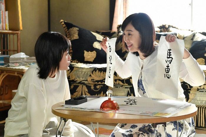 「花のち晴れ~花男 next season~第6話」的圖片搜尋結果