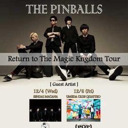 THE PINBALLS、シングル「WIZARD」のリリースツアーにYellow Studs、LAMP IN TERRENらが出演