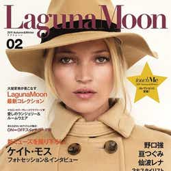 モデルプレス - ケイト・モス、人気ブランドの5周年記念カタログに登場 5万部の限定発行
