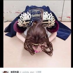 "NMB48吉田朱里、感謝の土下座 紅白選抜で""アカリ灯す"""