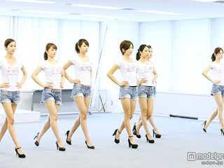 石田ニコル、筧美和子らを輩出「ワンライフモデルオーディション」新生モデルス8が美脚披露