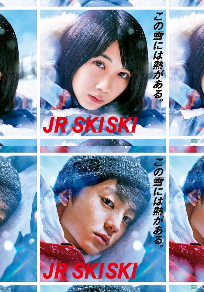 「JR SKISKI」松本穂香、伊藤健太郎(提供画像)