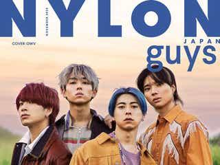 OWV「NYLON guys」表紙に登場 クールな秋ファッション披露