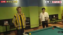 """稲垣&草なぎ&香取、BIGBANG・V.Iと""""やや奇跡""""起こす<7.2新しい別の窓>"""