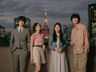 「東京ラブストーリー」29年ぶりドラマ化 主演は伊藤健太郎