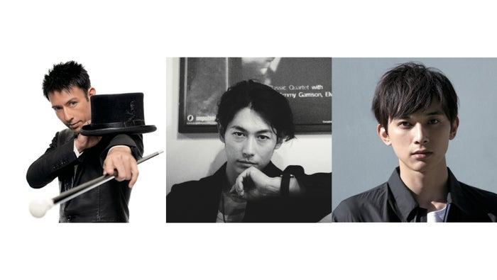 「ジャック・オー・ランド(JACK-O-LAND)」に出演する(左から)セロ、DEAN FUJIOKA、吉沢亮