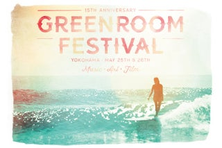 「GREENROOM FESTIVAL'19」全ラインナップ発表 King Gnu、Charaら豪華58組出演