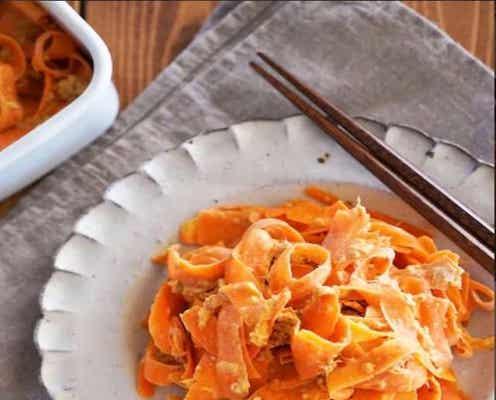 人参を使った幼児食の美味しい簡単レシピ。おかずやサラダ、スープなどをご紹介