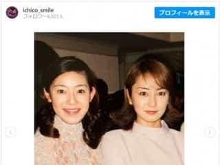 20年前!須藤理彩&矢田亜希子「やまとなでしこ」ショットが可愛い