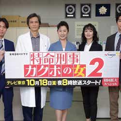 小野塚勇人、加藤雅也、名取裕子、麻生祐未、大東駿介(C)テレビ東京