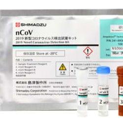 島津製作所、1時間で感染を検査 20日からキット発売