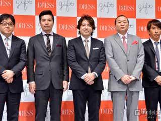 秋元康&avex松浦勝人らが新会社設立「面白いメンバーが集まった」