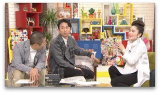 A.B.C-Z塚田僚一、今一番推している女性アイドルとは?「ジャニーズも男ですから」