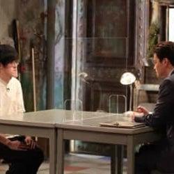 瀬戸康史、小沢真珠が審査に参加!『ルパンの娘』出演をかけて、ガチでオーディション