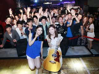 元テラスハウスメンバー、渋谷クラブイベントに初出演でファン熱狂