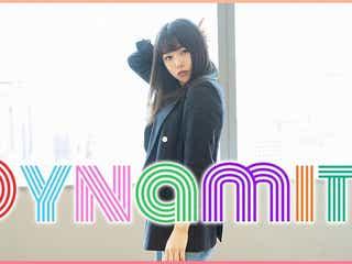 桜井日奈子、BTS「Dynamite」ダンス動画公開「ギャップ萌え」「キレキレ」