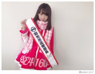 "SKE48松村香織、握手会での""体臭問題""に斬り込む「苦情が入りました」"