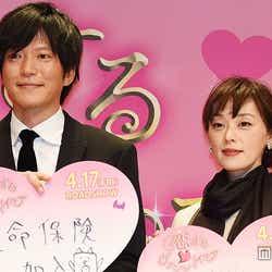 モデルプレス - 田辺誠一&大塚寧々、初の夫妻役共演は役作りなし?桐谷美玲は「憧れ過ぎてにやけちゃう」