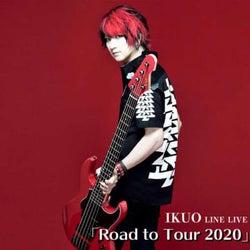 IKUO、レコ発ツアー追加公演開催を記念したLINE LIVEの放送が決定
